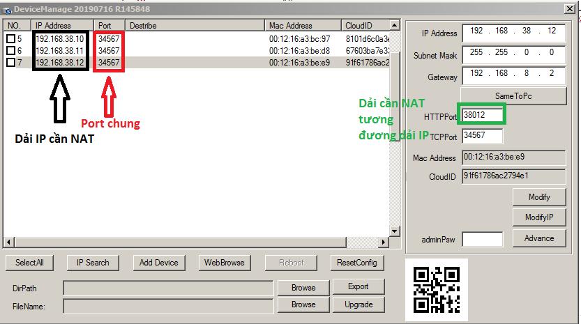 Description: D:\Ryan\Desktop_2\LAN IP\Untitled.png
